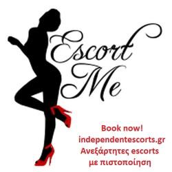 www.independentescorts.gr